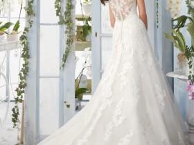 Atelier 7 Brautkleid